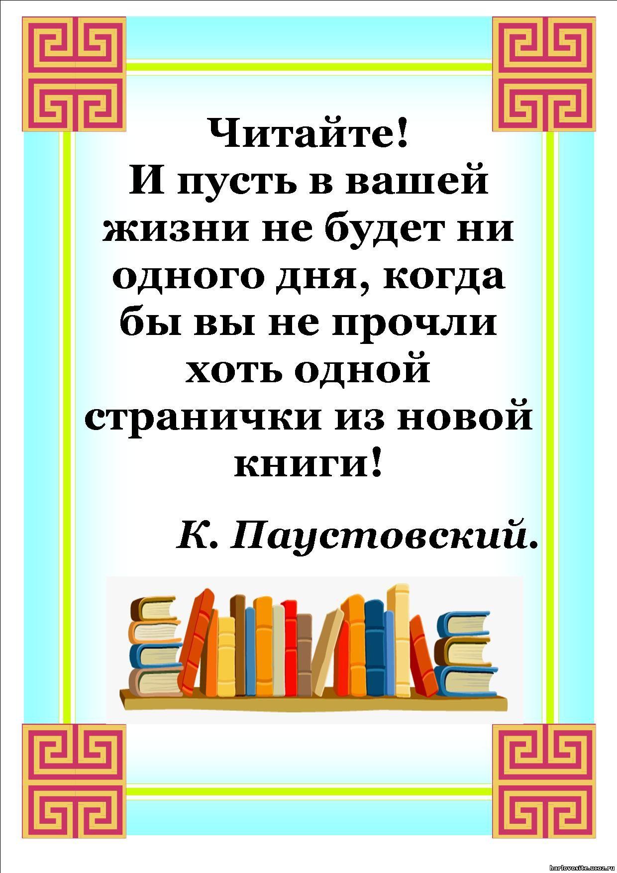 Картинки о чтении и книгах, открытки